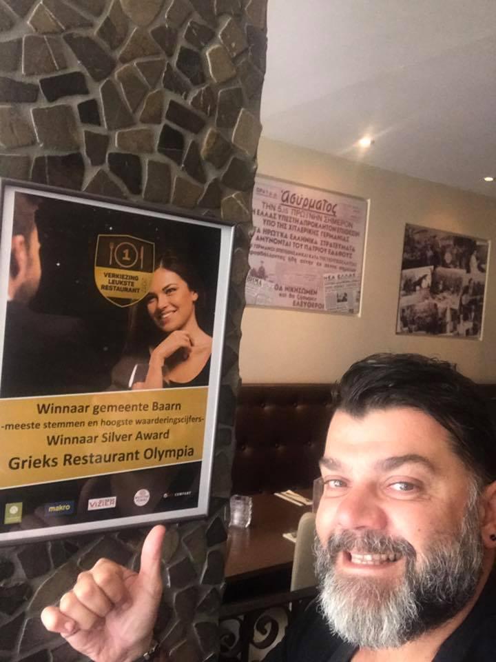 Grieks Restaurant Olympia - Winnaar gemeente Baarn